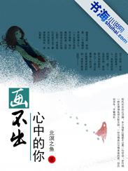 画骨琢心:孽恋娇俏小模特